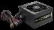 CX600M, 600W, Bronze certified,  semi modular cabling